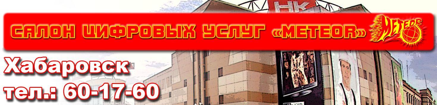 ShAPKA-DLJa-TEMY-gamepress-980-x-236-pikselej-bolshaja-2-2