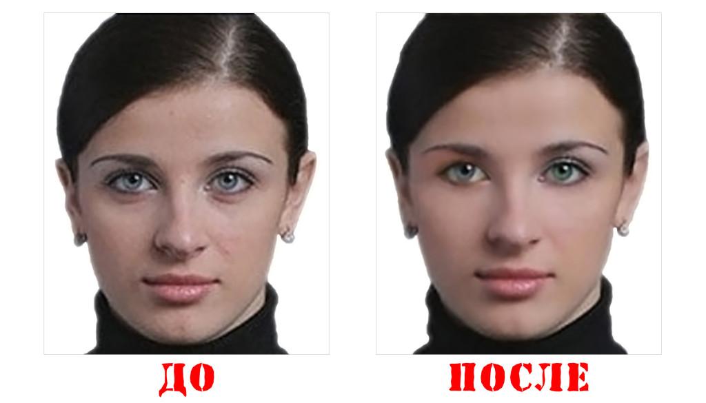 ретушь - до и после 1+