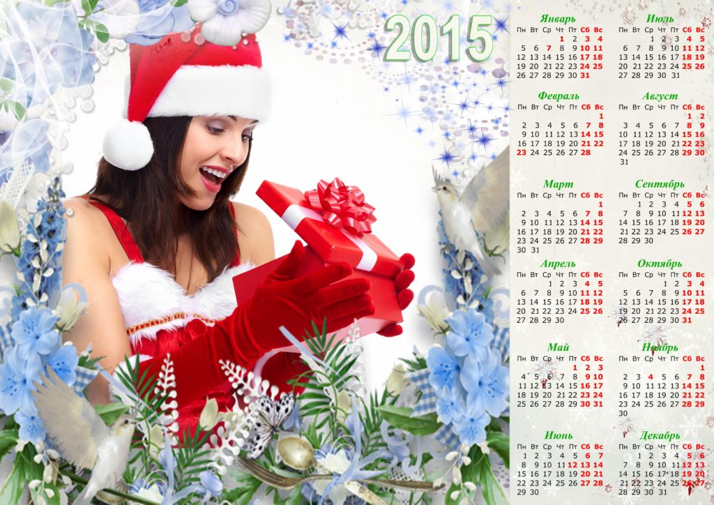 Рамки календари 2015
