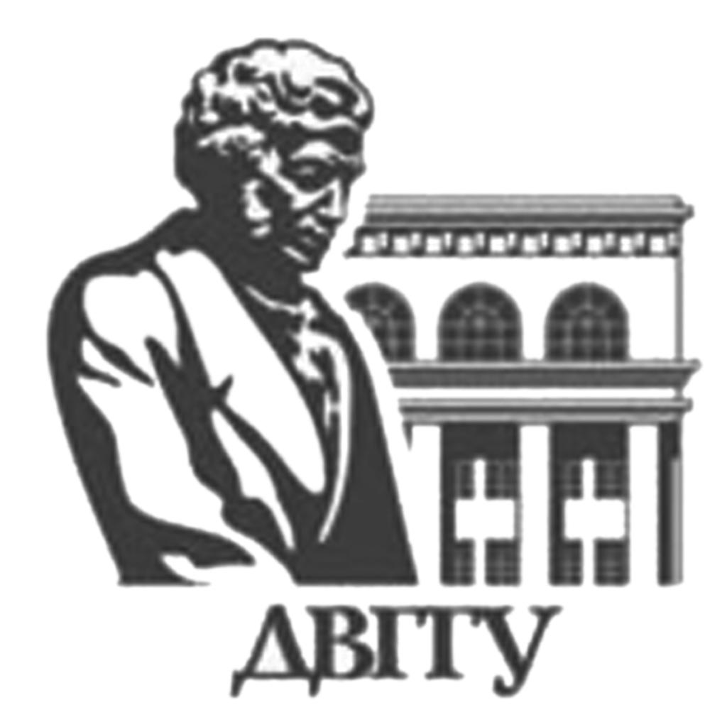 logotip DVGGU 1024x1010 - НАШИ КЛИЕНТЫ