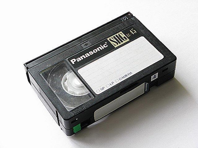 videokasseta VHS C - Оцифровка видеокассет: типы видеокассет