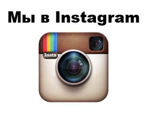 logotip-Instagram-2