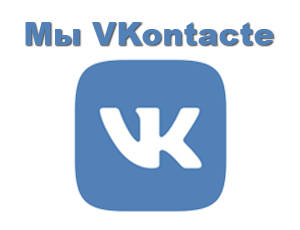 1-My-Vkontacte