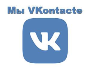 1-My-Vkontacte