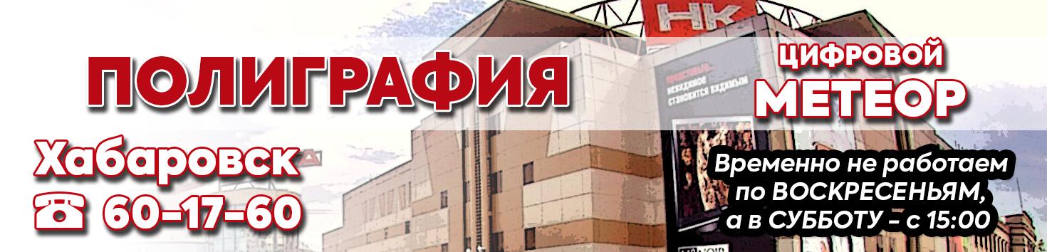 ShAPKA-SAJTA-NOVAYa-_Finalnyj-var-t-rasp-yj-2021.02.21-03-52_00-NC-1_Admin